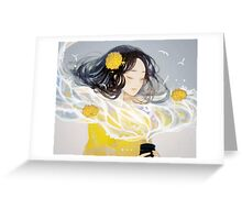infuse. Greeting Card
