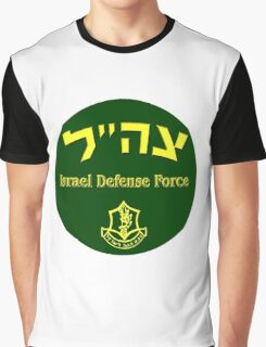Israel Defense Forces Logo Graphic T-Shirt