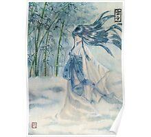 Yuki onna Snow girl Japanese mythology  Poster