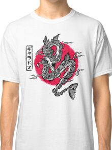 Ryu no inku Classic T-Shirt