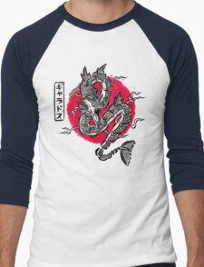 Ryu no inku Men's Baseball ¾ T-Shirt
