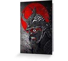 Samurai Z Greeting Card