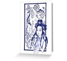 Jade Greeting Card