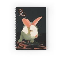 Year of the Rabbit Spiral Notebook