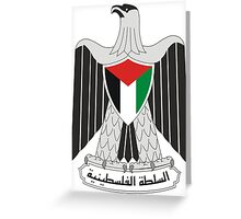 Coat of Arms of Palestinian Authority  Greeting Card