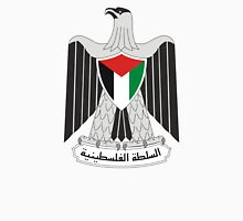 Coat of Arms of Palestinian Authority  Unisex T-Shirt