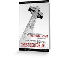 Romans 5:8 Celtic Cross Cemetery Headstone Greeting Card