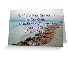"""Psalm 124:4"" Color by Carter L. Shepard Greeting Card"