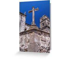San Javier Mission, Mexico Greeting Card