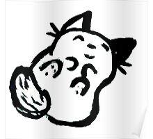 Cute Cat Doodle. Poster