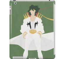 Uzu Sanageyama (Simplistic) iPad Case/Skin