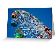 Flying high-Lunar Park, Sydney Greeting Card