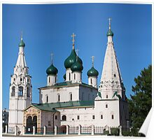 Church of Elijah the Prophet in Yaroslavl Poster
