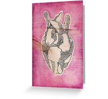 Bunny Love (on wood)  Greeting Card