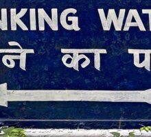 Drinking Water Sign  Sticker