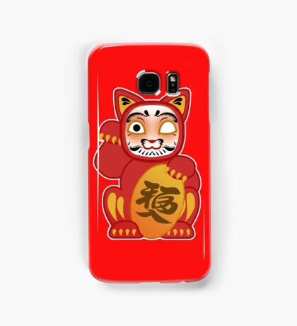 Lucky Daruma Doll Cat Samsung Galaxy Case/Skin
