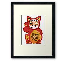 Lucky Daruma Doll Cat Framed Print