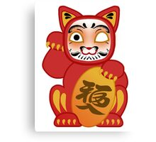 Lucky Daruma Doll Cat Canvas Print