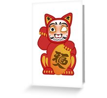 Lucky Daruma Doll Cat Greeting Card