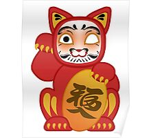 Lucky Daruma Doll Cat Poster