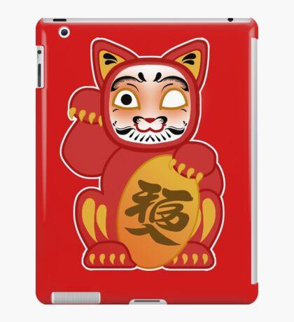 Lucky Daruma Doll Cat iPad Case/Skin