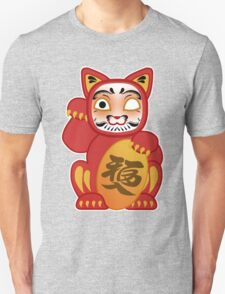 Lucky Daruma Doll Cat Unisex T-Shirt