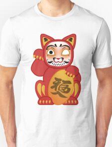 Lucky Daruma Doll Cat T-Shirt