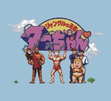 jungle king tar-chan (snes) T-Shirt