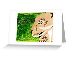Leopard and Jungle Greeting Card