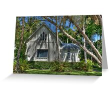 St. Mary's by the Sea, Port Douglas, Queensland Greeting Card