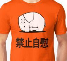 Masturbation is Forbidden Unisex T-Shirt