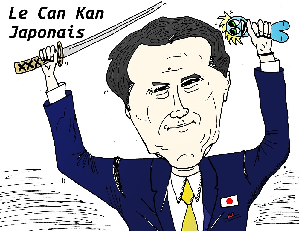 Le Can Kan japonais en caricature by Binary-Options