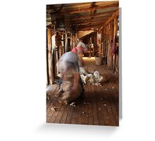 CLICK GO THE SHEARS Greeting Card