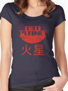 Red Planet Women's Fitted Scoop T-Shirt