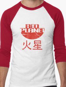 Red Planet Men's Baseball ¾ T-Shirt