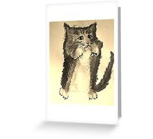 No bath today!  watercolor Greeting Card