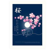 Pretty Cat Pink Japanese Sakura Cherry Blossoms Blue Night Art Print
