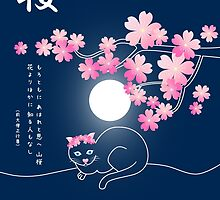 Pretty Cat Pink Japanese Sakura Cherry Blossoms Blue Night by Beverly Claire Kaiya