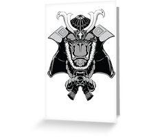 Gorilla Samurai Greeting Card