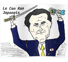 Editorial cartoon of David Cameron and Euroman Poster