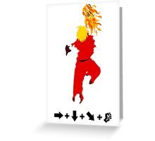 Vector Shoryuken 2  Greeting Card