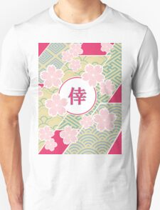Japanese Sakura Cherry Blossoms Good Fortune Pink Green T-Shirt