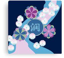 Japanese Chrysanthemums Floating Floral River Pink Blue Nagarekiku Canvas Print