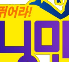 runningman logo Sticker