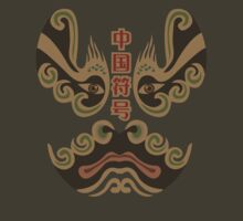Oriental Mask by chachipe