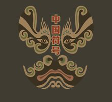 Oriental Mask Unisex T-Shirt
