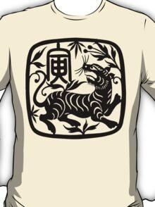 Chinese Paper Cut Tiger T-Shirt T-Shirt