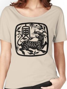 Chinese Paper Cut Tiger T-Shirt Women's Relaxed Fit T-Shirt