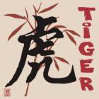 Chinese Tiger Character T-Shirt by HolidayT-Shirts
