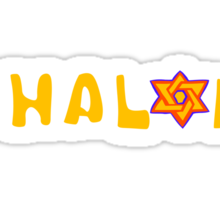 Shalom T-Shirt Sticker